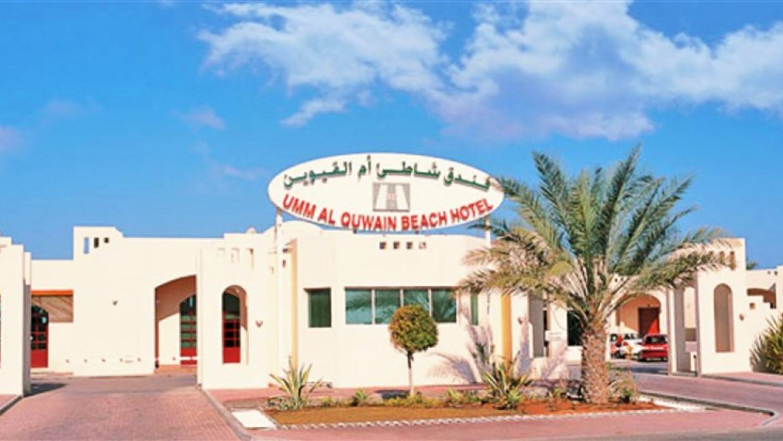 Umm Al Quwain Beach Hotel, fotka 1