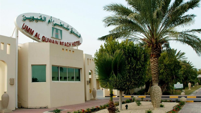 Umm Al Quwain Beach Hotel, fotka 3