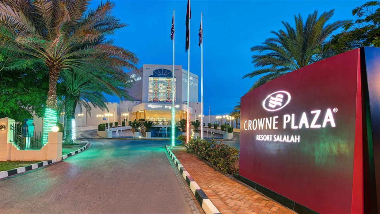 Crowne Plaza Resort Salalah, fotka 21
